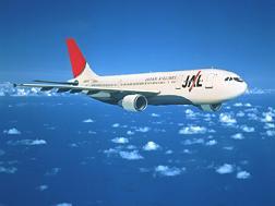 A300-600R.jpg