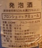 DSCF0447.JPG