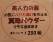 DSCF0544.jpg