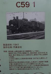 DSCF0750.jpg