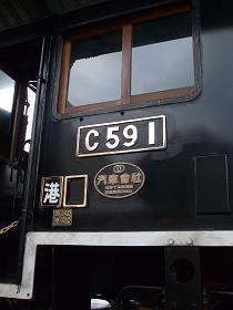 DSCF0753.jpg