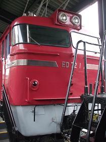 DSCF0756.jpg