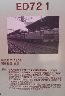 DSCF0758.jpg