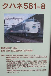 DSCF0775.jpg