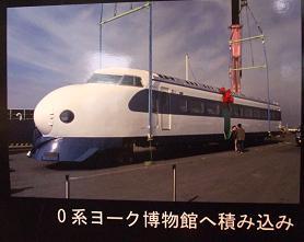 DSCF0793.jpg