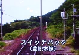 DSCF0828.jpg