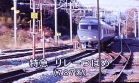 DSCF0834.jpg