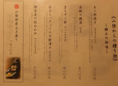 DSCF1011.JPG