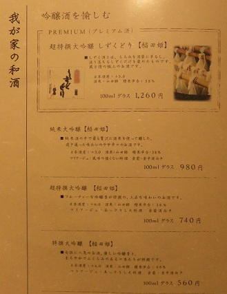 DSCF1020.JPG