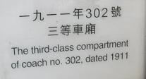 DSCF3423.JPG