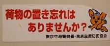 DSCF3981.jpg