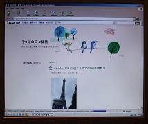 DSCF4574.jpg