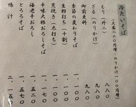 DSCF6214.JPG