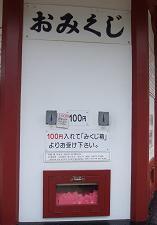 DSCF7802.JPG