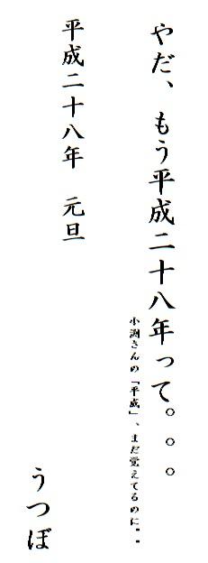 あけおめ2.jpg