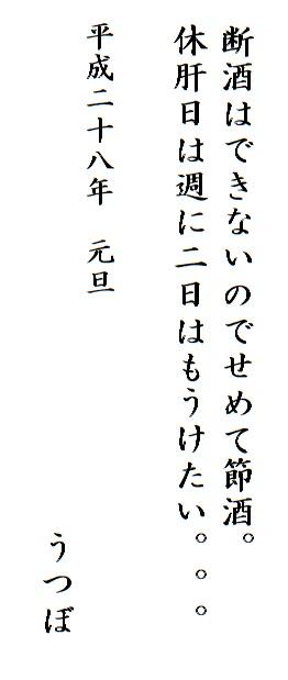 あけおめ3.jpg