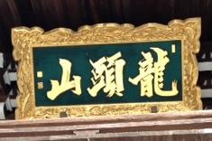 広島13 (4).JPG