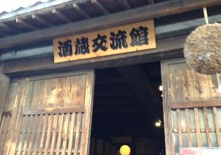 広島14 (3).JPG