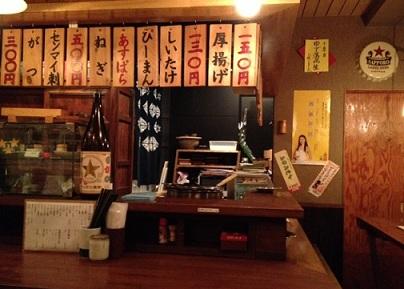 広島19 (1).JPG