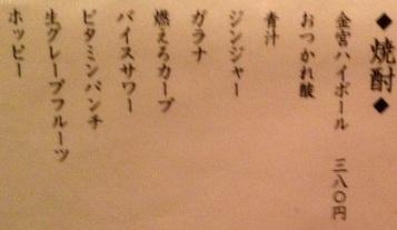 広島19 (4).JPG