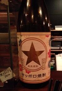 広島19 (5).JPG