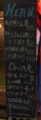 広島19 (7).JPG