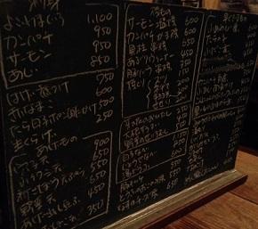 広島21 (1).JPG