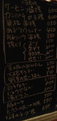 広島21 (4).JPG