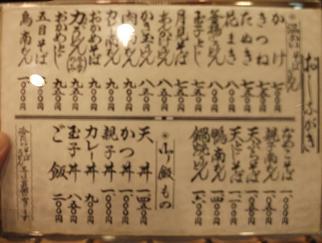 松竹庵 004.jpg