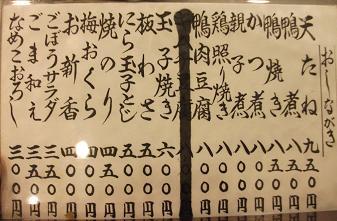 松竹庵 007.jpg