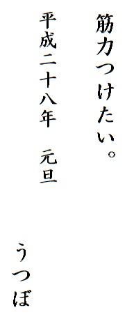 4あけおめ.jpg
