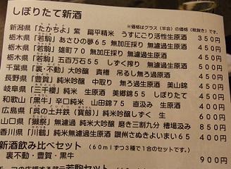 IMGP7661.JPG