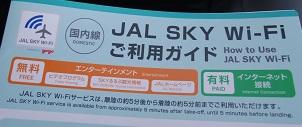 IMGP9007.JPG