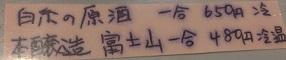 IMG_0944.JPG