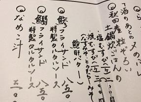IMG_5266.JPG