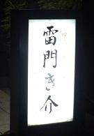 IMG_7504.JPG