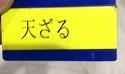IMG_8064.JPG