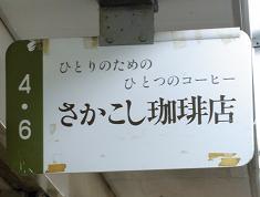 RIMG0072.JPG