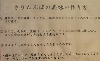 RIMG0489.JPG