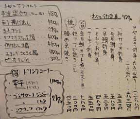 RIMG0722.JPG