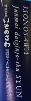 RIMG1269.JPG