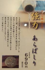 RIMG1808.JPG