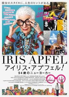 news_thumb_iris_20151207_02.jpg