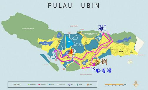 ubin_map1.jpg