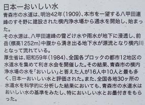 DSCF0050.JPG