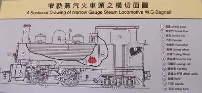 DSCF3416.JPG