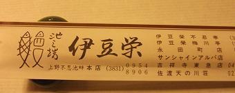 DSCF3905.JPG