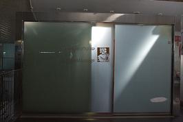 DSCF5938kingdavid lounge.jpg
