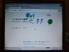 DSCF5945.jpg