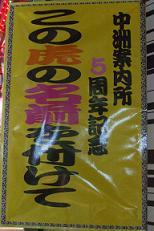 DSCF7851.JPG